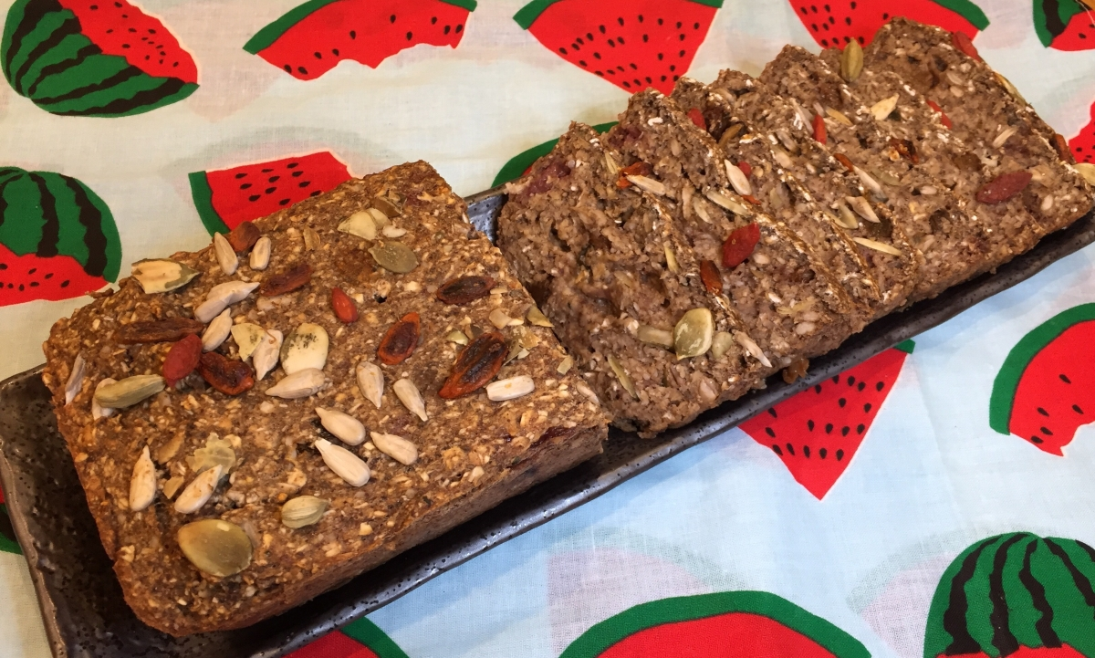 Homemade Vegan Cardamom & Seeds Banana Bread